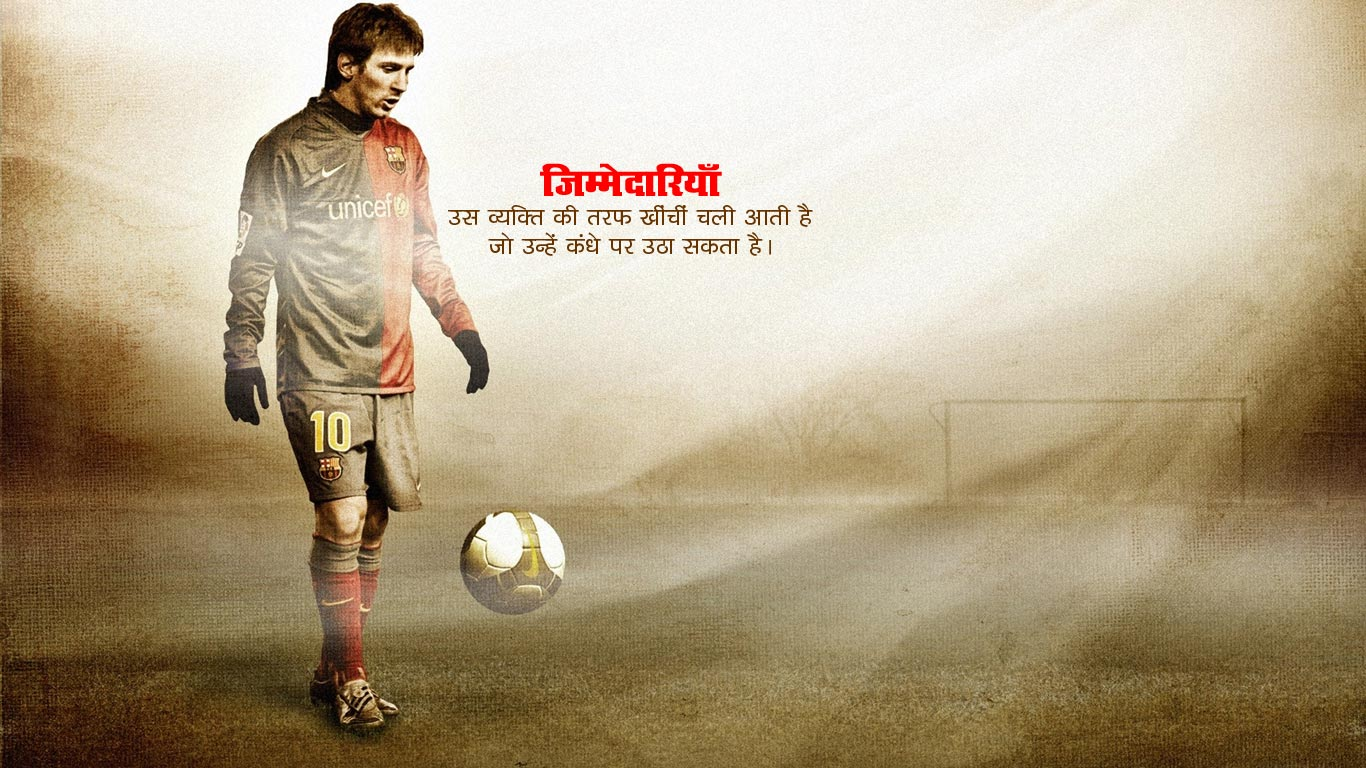Best Hindi Quotations Wallpapers Download