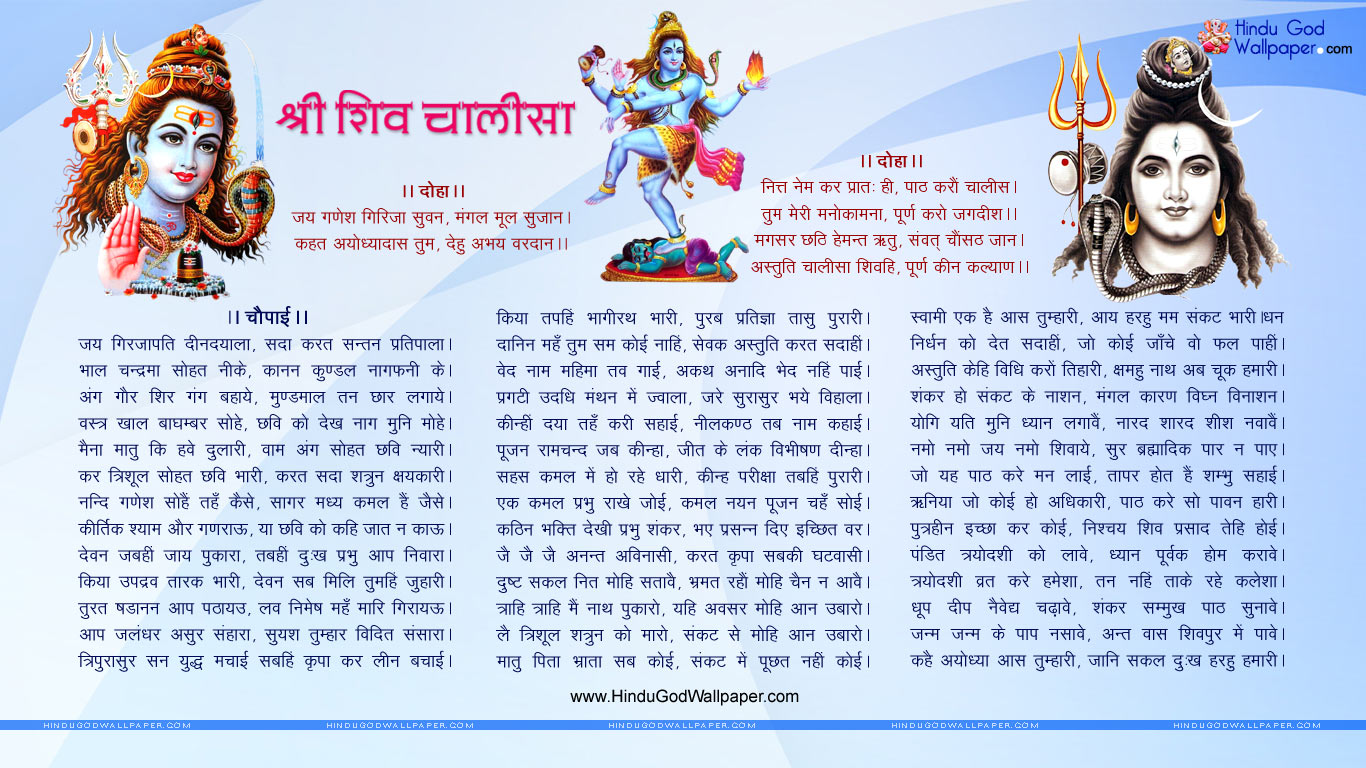 Hindi Shiv Chalisa
