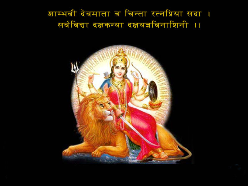 Maa Durga Wallpaper Full Size Hd Free Download