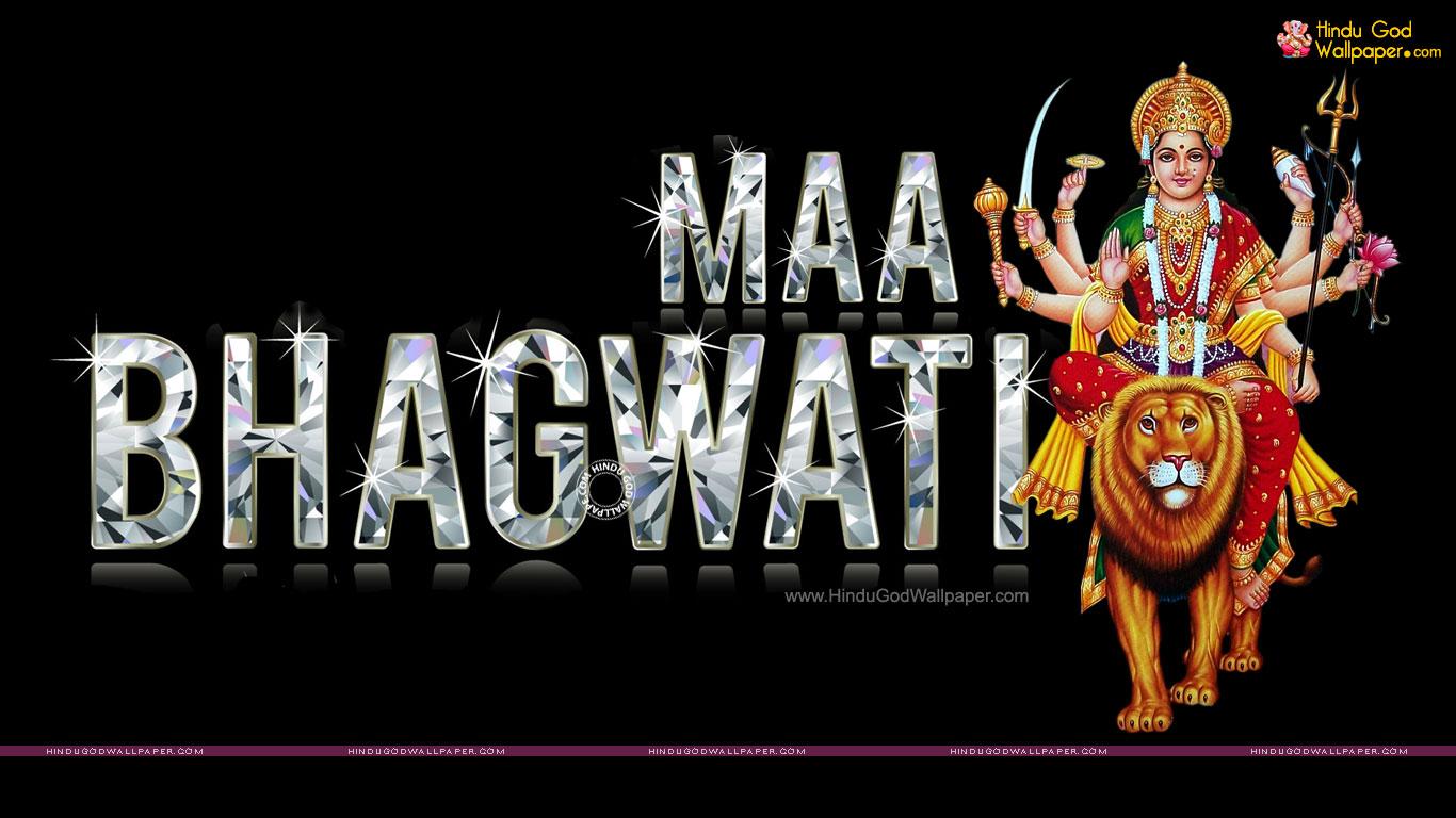 Bhagwati Name 3D Wallpaper Free Download