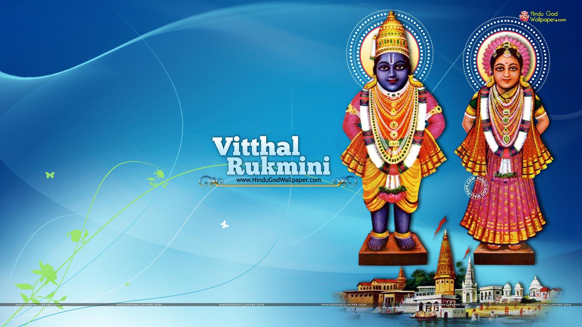 Vitthal Rukmini Hd Wallpaper Images Full Size Download