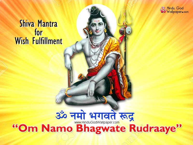 Powerful Shiva Mantra for Wish Fulfillment