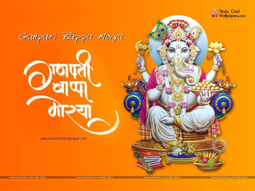 Ganpati Bappa Morya Wallpapers Hd Images Photos Download