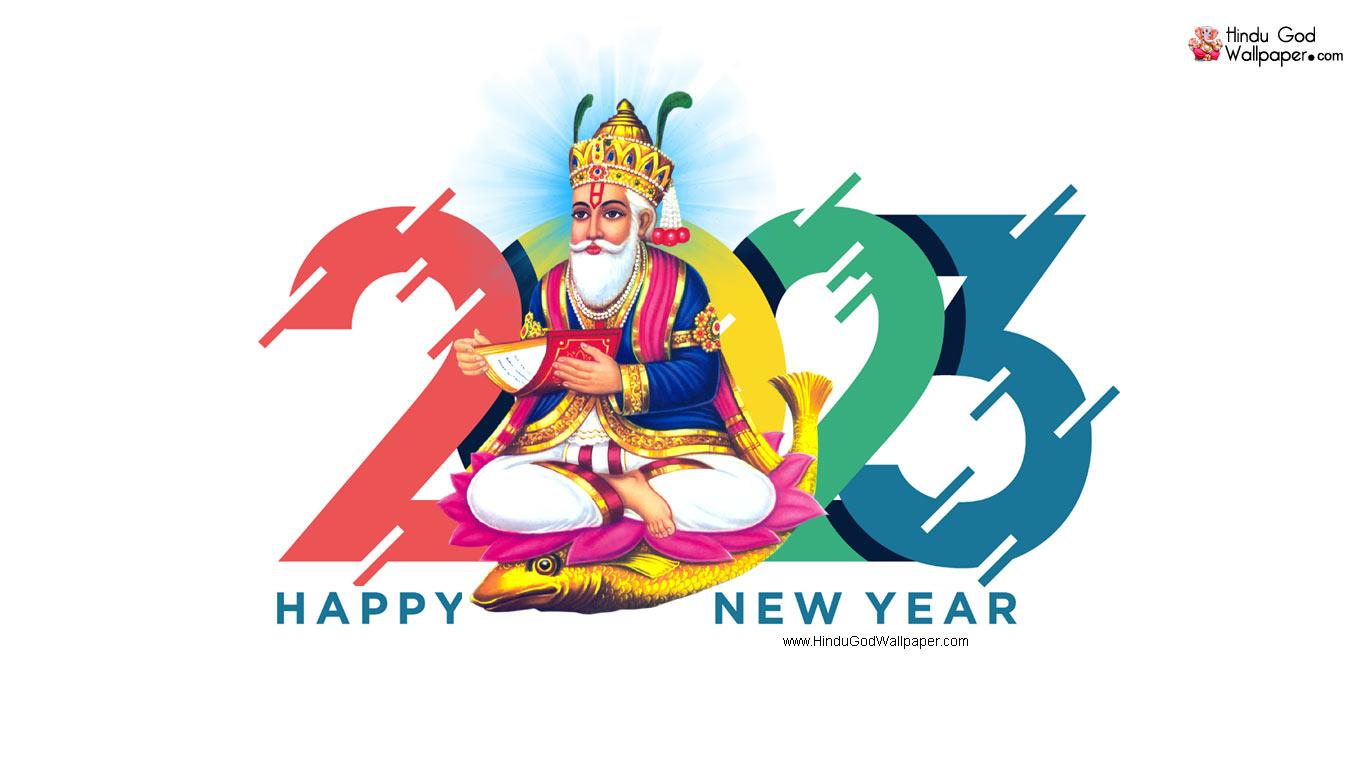 Happy New Year Best Wallpaper 2020 Hd Free Download