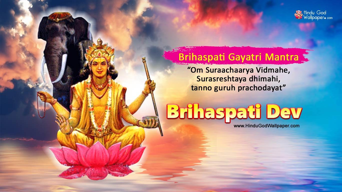 Brihaspati Dev Wallpaper Hd Bhagwan Vishnu Images Download