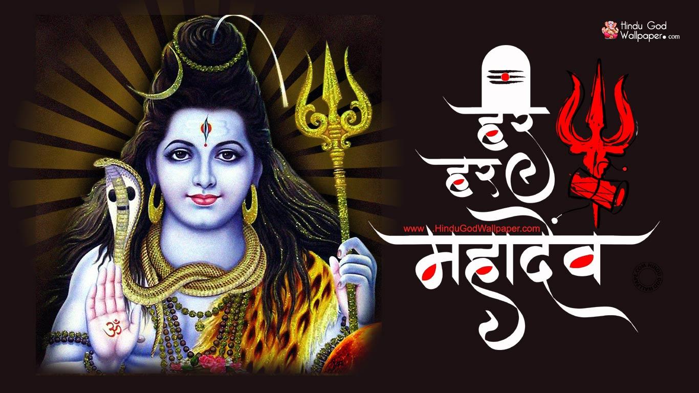 har har mahadev wallpapers hd images photos free download har har mahadev wallpapers hd images
