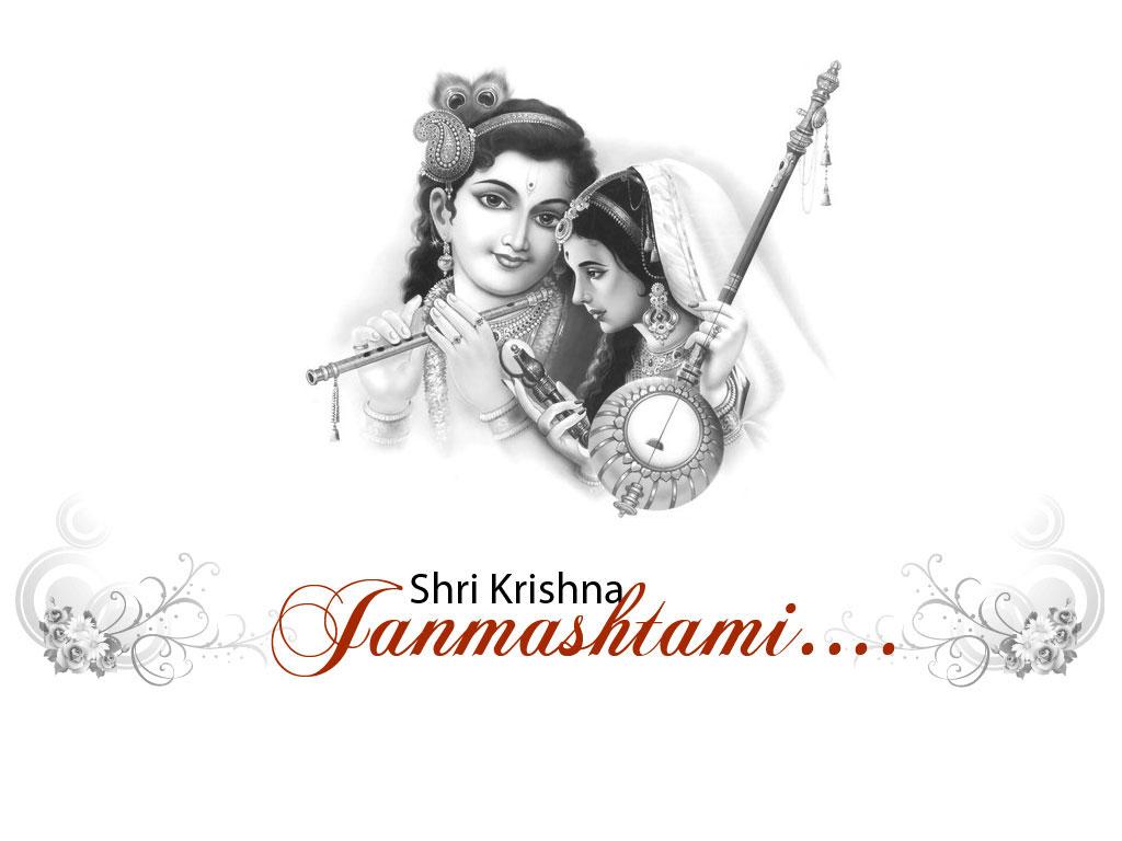 Wallpaper download janmashtami - Krishna Janmashtami Wallpaper