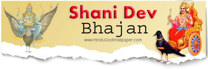 Shani Dev Bhajan