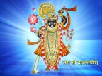 Dwarkadheesh Wallpapers