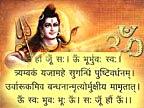 Hindu Mantra