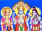 Brahma Vishnu Mahesh
