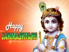 Janmashtami Wallpapers