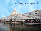 Amritsar Gurudwara
