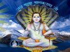 Baba Balak Nath