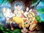 Sidh Baba Balak Nath Ji