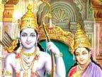 Sita Mata