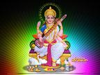 Saraswati HD