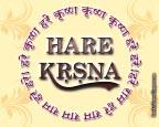 Hare Rama HD