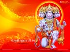 God Panchmukhi Hanuman