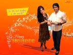 Raksha Bandhan HD