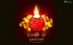 Diwali Diya HD