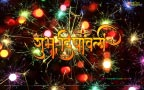 Shubh Deepawali HD