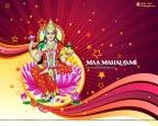 Shri Mahalaxmi HD