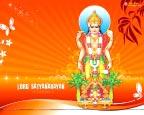 Satyanarayan Dev