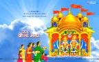 Kaila Devi HD