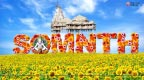 3D Somnath Name