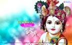 Krishna Bal Roop