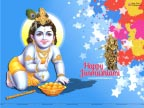 Happy Janmashtami HD