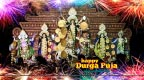 Happy Durga Puja HD