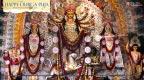 Durga Puja Greeting