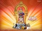 Palani Murugan HD