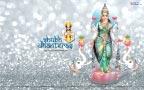 Happy Dhanteras HD