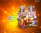 Laxmi Ganesh Diwali