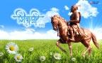 Raje Shivaji HD