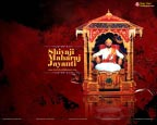 Shivaji Jayanti HD