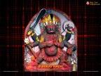 God Bhairavnath