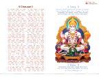 Hanuman Chalisa HD