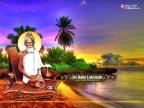 Jai Baba Lokenath