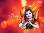Bal Shiv Shankar