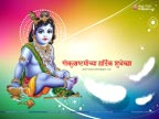 Marathi Gokulashtami