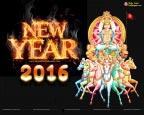 New Year HD