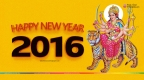 New Year 2016 HD