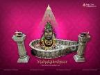 Mahakal Ujjain