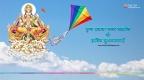 Makar Sankranti HD