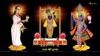 Shrinathji Yamunaji