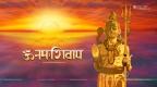 Om Namah Shivaya HD